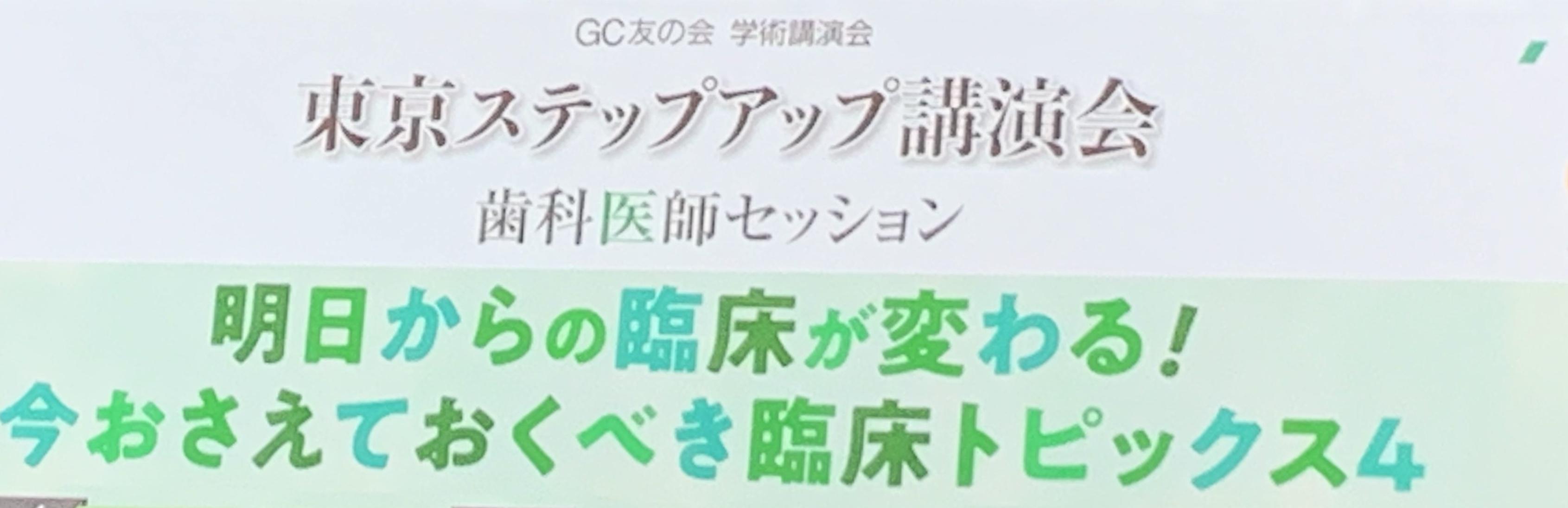 https://www.kumoi-dental.jp/diaryblog/82B4DA7C-6A6B-40BF-8688-AE2784BC6779.jpeg